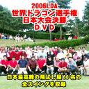 2006ldjdvd-001