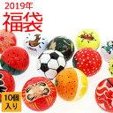 【2019年 福袋】おもしろゴルフボール 10個入り 【HT...