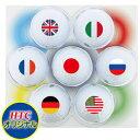 【HTCオリジナル】世界の国旗 ゴルフボールセット (7球入り)【10P07Nov15】