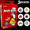 Angrybirdsball