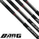 Bang50shaft