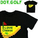 Dott-cheese-bk