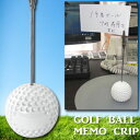 Golfballmemocrip