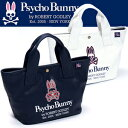 【Psycho Bunny/サイコバニー】 2017年モデル...