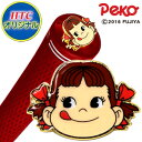Peko-gem
