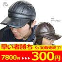 To-1609-001