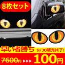 To-1609-007
