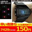 【TO】【早い者勝ち!】【訳アリ/アウトレット】カラーチェンジ LEDウォッチ 腕時計【nmns】【10P07Nov15】【7月末終了】