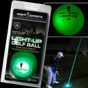 光るゴルフボール ライトアップゴルフボール 1球(グリーン)LED
