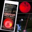 【ゴルフギフト】光るゴルフボール ライトアップゴルフボール 1球(レッド)LED