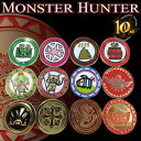 �yMONSTER HUNTER/�����X�^�[�n���^�[�z�S���t�}�[�J�[�i�{�[���}�[�J�[ �����n�� �Q�[��