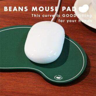 Mouse pad beans [DC001]