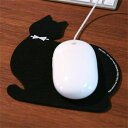 Mouse pad cat [DC006] [easy ギフ _ packing]
