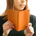 ブックカバー 文庫 カバー パヴォ ブックカバー [GB118]/ブックジャケット/ブックカバー/かわいい/単行本/無地/シンプル
