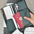パスポートケース (クラシック) [GB196]