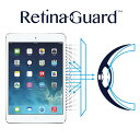 RetinaGuard iPad Air ブルーライトカット保護フィルム