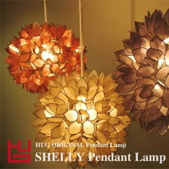 SHELLY Pendant Lamp