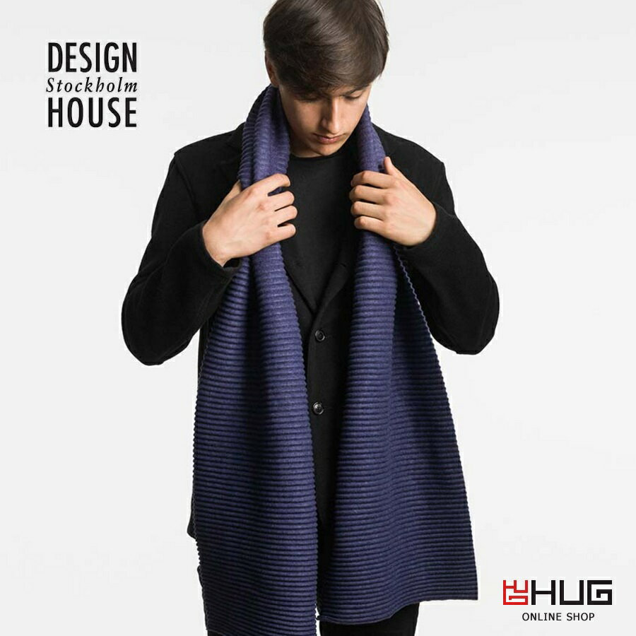 design house stockholm service house design. Black Bedroom Furniture Sets. Home Design Ideas