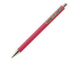 ITOYA as a prime COLOR CHART leather roll pen-magenta pink