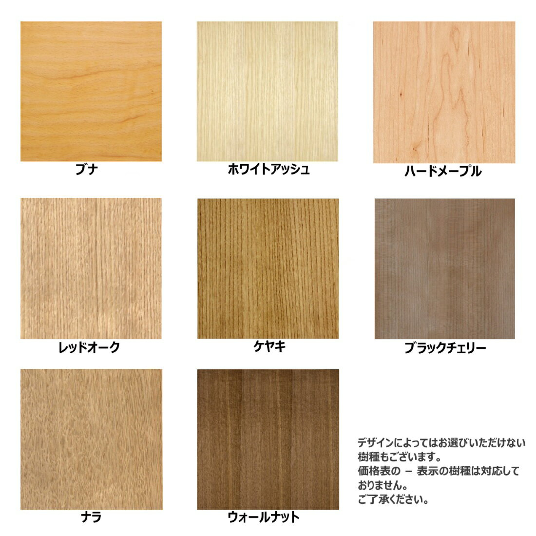 宮崎椅子製作所 KuKuチェア 小泉誠デザイン...の紹介画像3