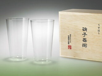 10% Off light beam cold sake glass Shotoku glass tumbler M wooden box 2 p
