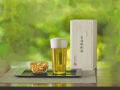 松徳硝子 うすはりグラス タンブラーL&柿ピー小鉢セット 和食器 ビアグラス ビール 木箱入り【楽ギフ_包装】【楽ギフ_のし】