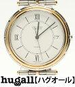 ヴァンクリーフ&アーペル ラ コレクション クォーツ ホワイト文字盤 腕時計 メンズ 【中古】[0824楽天カード分割]