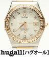 オメガ コンステレーション 11Pダイヤ 自動巻き 腕時計 OMEGA レディース 【中古】