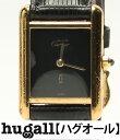 カルティエ マストタンク 3 66001 925 クォーツ 腕時計 Cartier レディース 【中古】[0824楽天カード分割]