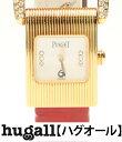 ピアジェ ミスプロトコール 5222 18K ダイヤ クォーツ 腕時計 PIAGET レディース 【中古】