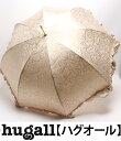 日傘 フリル ベージュ レディース イタリア製 【中古】