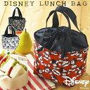 ディズニー ランチバッグ Disney Lunch Bag ミッキー 保冷・保温バッグ【ディズニー レディース ポーチ クーラーバッグ】【Disneyzone】[M便 1/2]10P27May16 P14Nov15