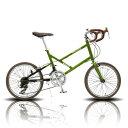 20インチ自転車 シマノ14段変速 ミニベロ 自転車 おすすめ レディース メンズ サイクル 14段変速ギア wachsen 自転車 ヴァクセン