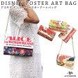 ディズニー ポスターアート バッグ Disney Poster Art Bag ミッキー 不思議の国のアリス ピーターパン 白雪姫 シンデレラ D-YT251【ディズニー レディース ショルダーバッグ ハンドバッグ】【Disneyzone】【10P27May16 P14Nov15】