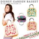 ディズニー ガーデンバスケット Disney Garden Basket 不思議の国のアリス D-QC241【ディズニー レディース トートバッグ かごバッグ】...