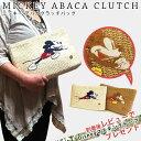 ショッピングカゴバッグ ディズニー ミッキー アバカ クラッチバッグ Mickey ABACA CLUCTH ミッキーマウス D-QC232【ディズニー レディース ハンドバッグ クラッチ バッグインバッグ かごバッグ】