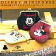 あやの小路 アコモデ ディズニー/ミニパース D-XB221 がま口ポーチ 【Disneyzone】【10P27May16 P14Nov15】