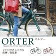 街乗り 自転車 ORTER(オルター) TR-CT701 WACHSEN 6段変速 【レトロ デザイン おしゃれ 男女兼用 700C シティーバイク ご近所 チャリ レッド グリーン】 [直送品] 【05P27May16 P14Nov15】