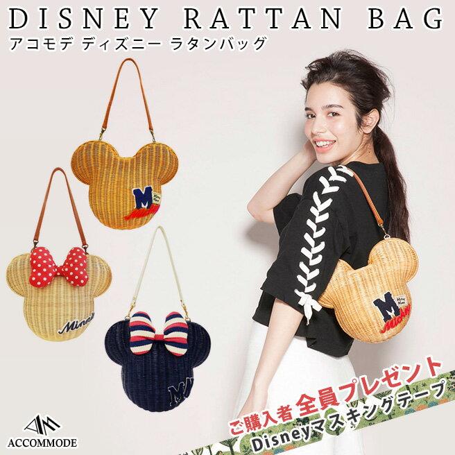 アコモデ ディズニー ラタンバッグ Disney Rattan Bag ミッキー ミニー …...:huitcolline:10004434