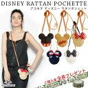 アコモデ ディズニー ラタンポシェット Disney Rat...