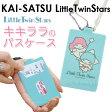 Little Twin Stars キキララ KAI-SATSU カイサツ 【 KAISATSU 定期入れ カードケース レディース メンズ 人気 おすすめ メール便送料無料】 [M便 1/2]【10P27May16 P14Nov15】