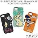 ディズニー/シリコン iPhoneケース YY-D008 i...