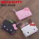 (宅配便専用)NUU-Small HELLO KITTY ヌウスモール ハローキティ ポーチ 小物入れ 化粧ポーチ レディース 財布