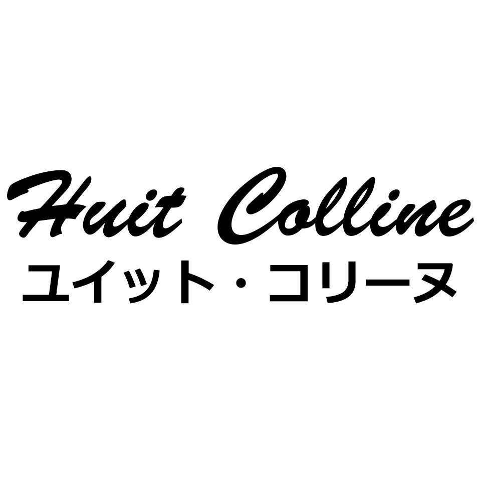 Huit Colline(ユイットコリーヌ)