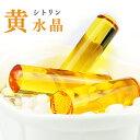 【訳あり】黄水晶印鑑 12.0mm/13.5mm/15.0m...