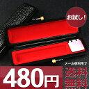���ե����� ����̵�� �Ϥ����� ��ƹ10.5��12.0mm�� ����Case �Ϥ�ǧ����������������̲��ʡ����480�ߡ��֥�å����ե�����[S]�� �����ȯ��10P0...