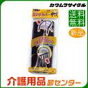 車椅子 関連 【カワムラサイクル 車椅子用 カバー 豆いすカバー】 車椅子 車いす 【送料無料】