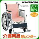 車椅子 関連 【カワムラサイクル 車椅子用 カバー 車いすシートカバー】 車椅子 車いす 【送料無料】