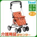 シルバーカー 【幸和製作所(テイコブ/TacaoF) ルーティ2 SLM08】 ショッピングカート