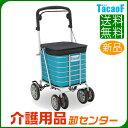 シルバーカー 【幸和製作所(テイコブ/TacaoF) テイコブワゴン DX PS-189】 ショッピン